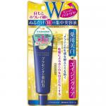 Đánh giá chi tiết về kem mắt Meishoku của Nhật Bản