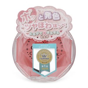 phan-ma-Canmake Cream Cheek