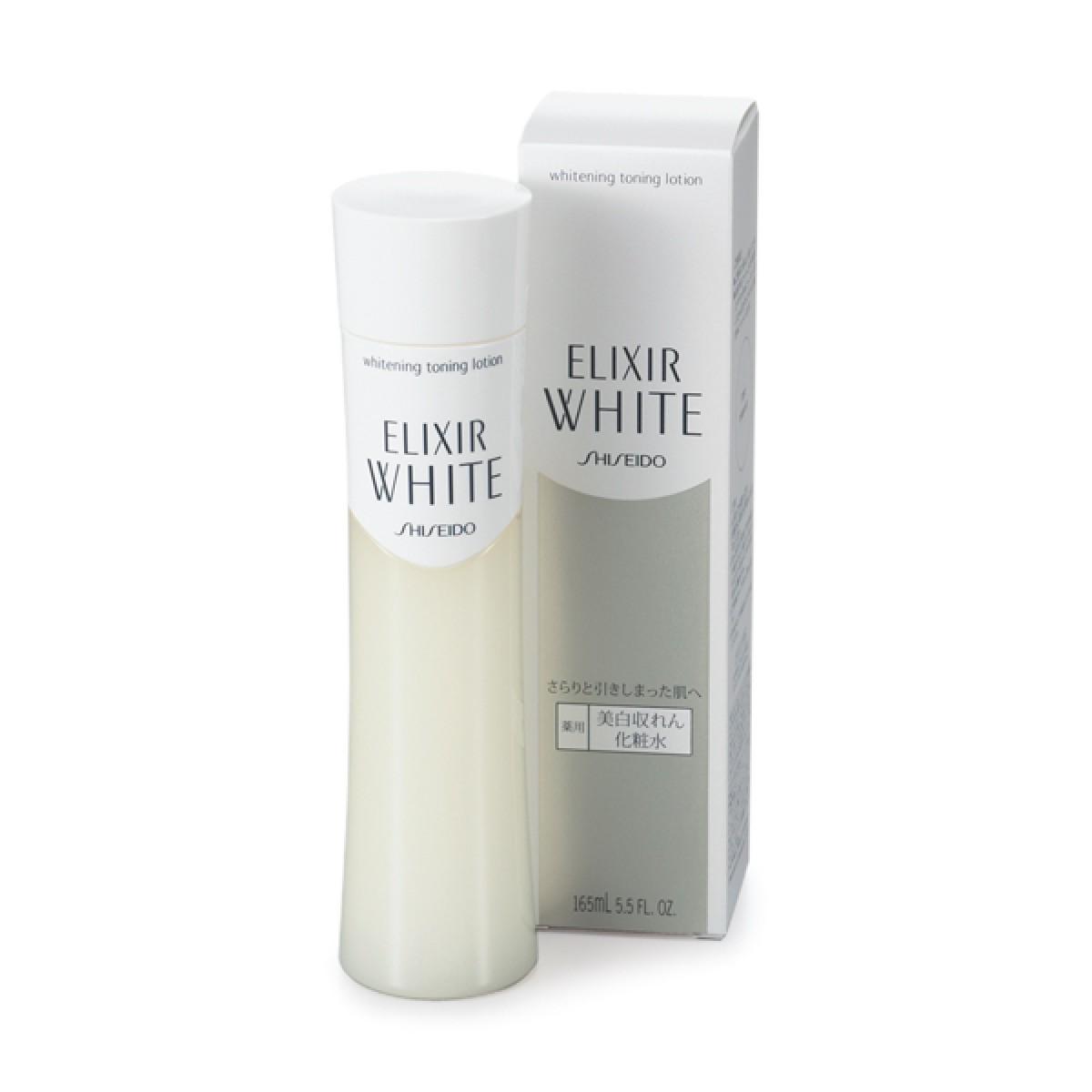 bo-my-pham-shiseido-elixir-white-set-4-mon-mau-moi-2017