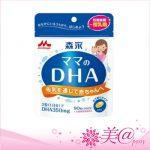 DHA của Nhật loại nào tốt?