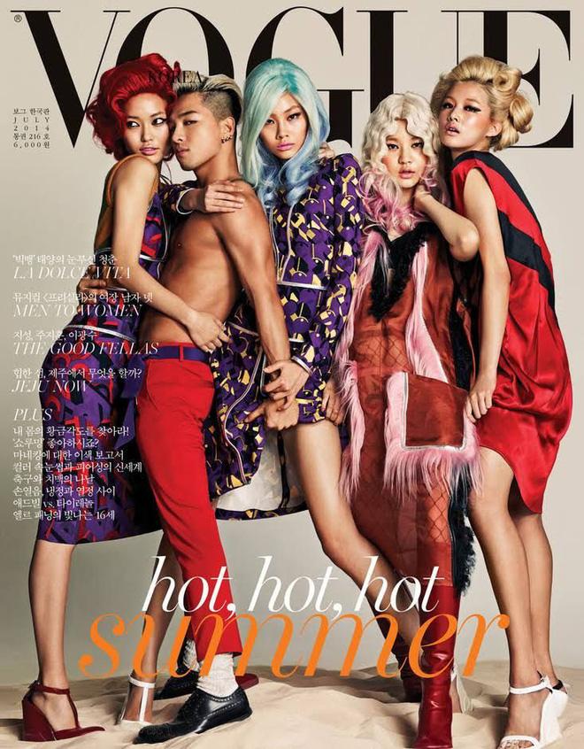 Kang Daniel lên bìa kinh thánh thời trang Vogue số Kim cửu, vượt cả đẳng cấp G-Dragon