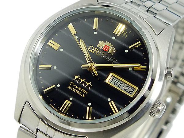 Đồng hồ nam đẹp 2