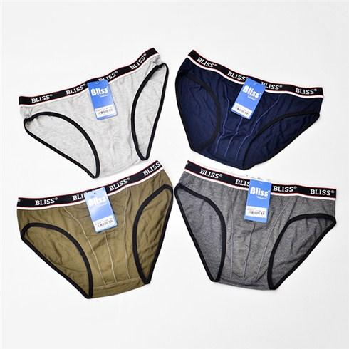 quần lót nam giá rẻ 1