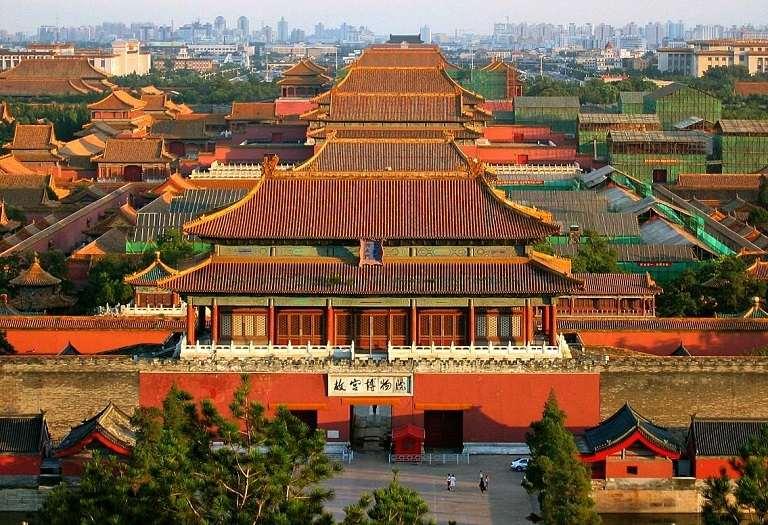 Tử Cấm Thành Trung Quốc
