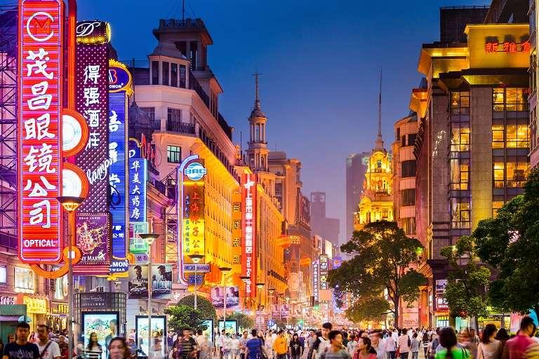 Đại lộ Nam Kinh