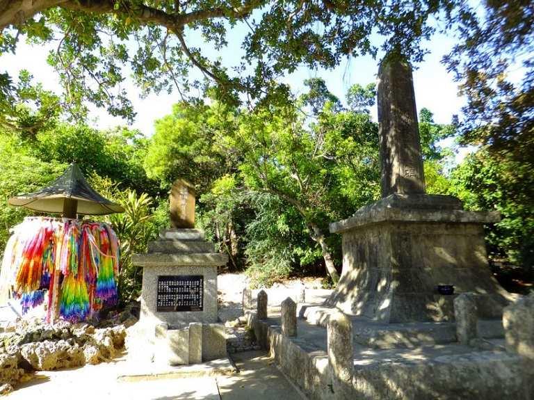 Bảo tàng hòa bình Himeyuri