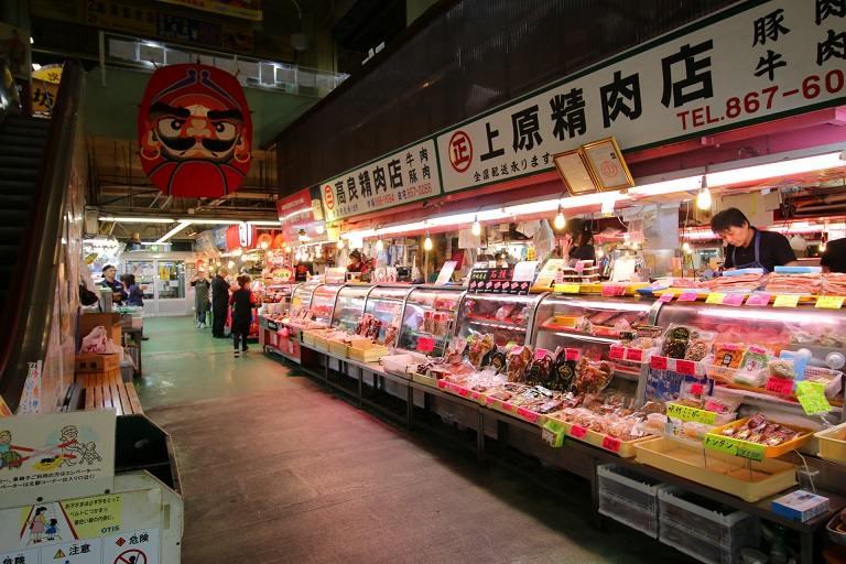 Chợ công cộng Makishi