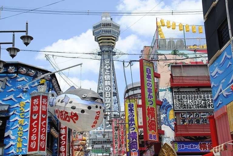 Du lịch Tsutenkaku