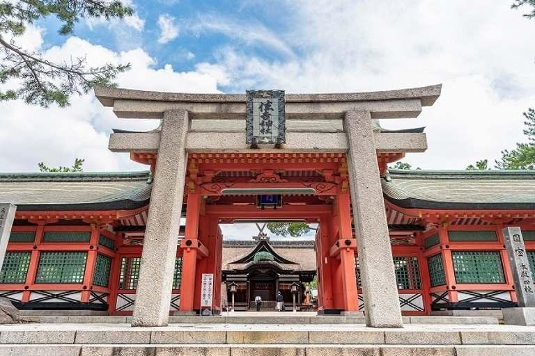 Địa điểm du lịch ở Osaka (Ảnh sưu tầm)