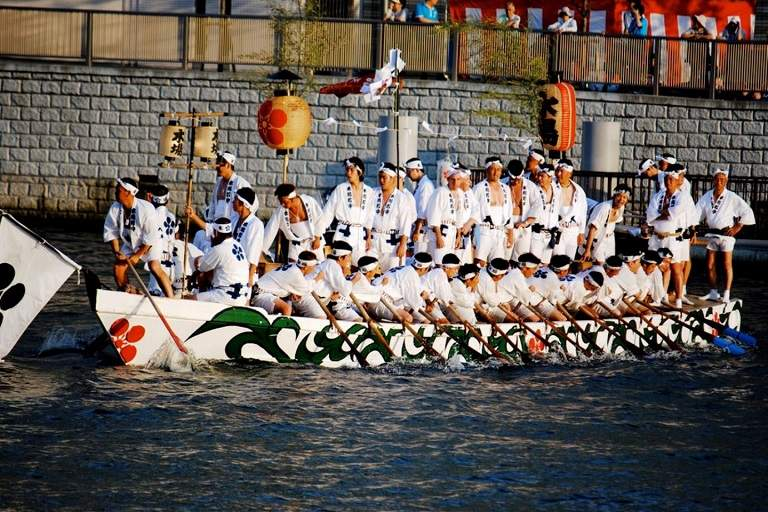 Lễ hội Tenjin Matsuri