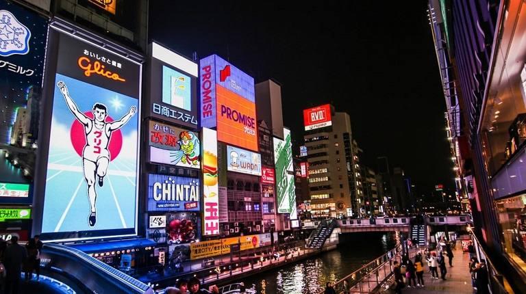 Quận Minami - Địa điểm du lịch Osaka