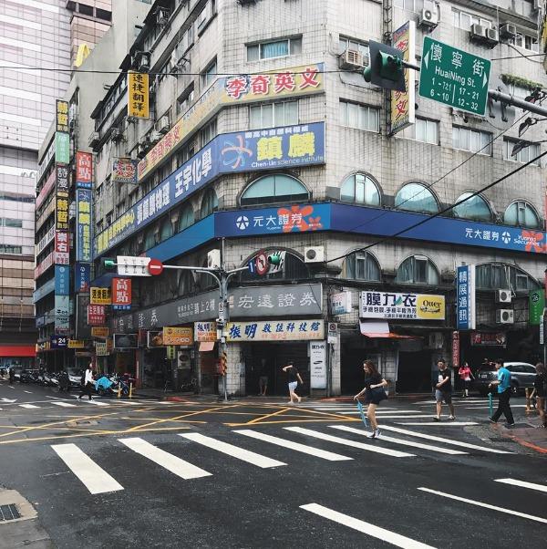 Du lịch Đài Loan 2