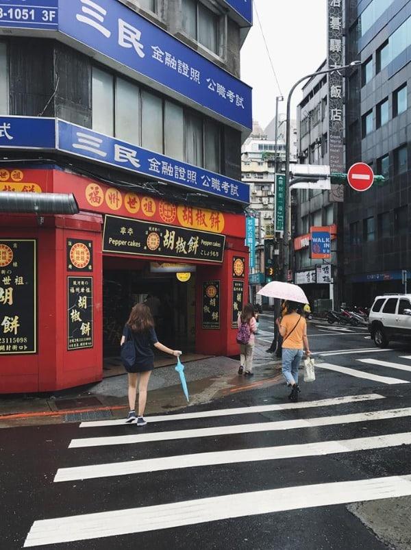 Du lịch Đài Loan 23
