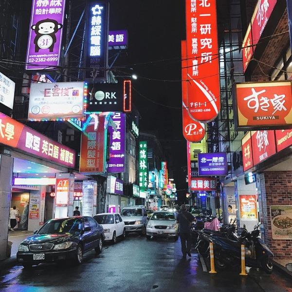 Du lịch Đài Loan 43