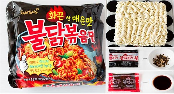 mì cay SamYang Hàn Quốc 3